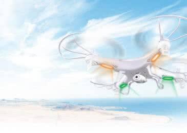Квадрокоптер Syma X5C – ультрабюджетный дрон с HD-камерой