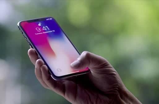 Навигация Iphone X