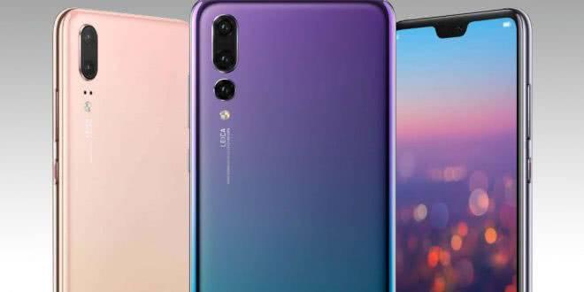 Huawei P20 Pro фото