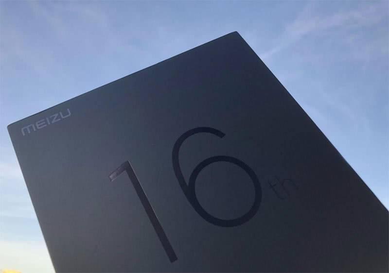 meizu-16th коробка