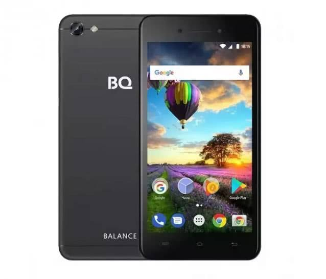 BQ 5206L Balance
