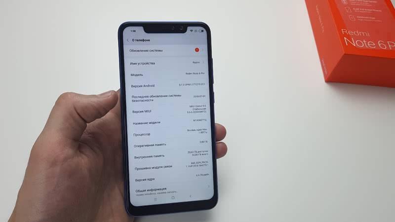 Xiaomi Redmi Note 6 Pro характеристики