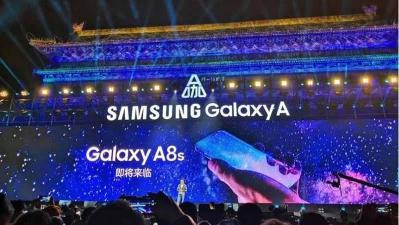 Samsung Galaxy A8s презентация
