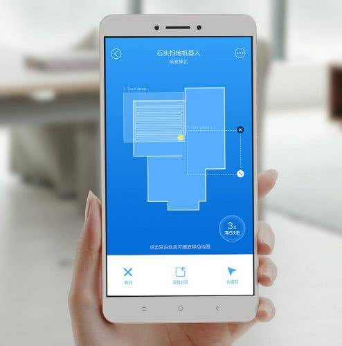Приложение для Xiaomi Mi Roborock Sweep One