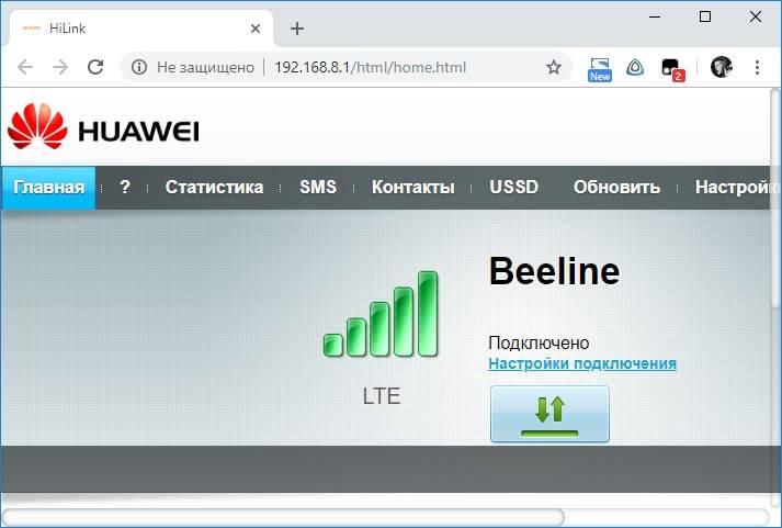 Прошивка Huawei E3372h
