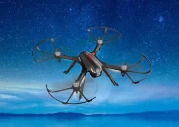 Квадрокоптер MJX BUGS 3 — отменное качество за низкую цену