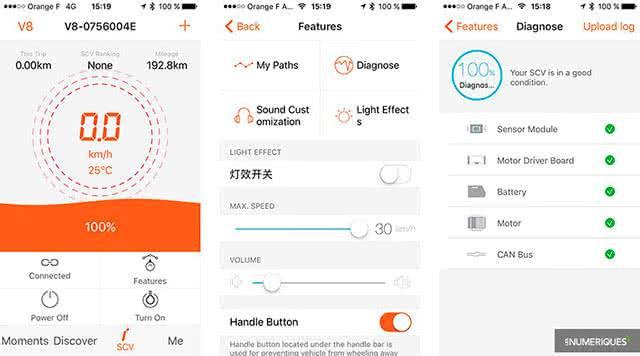 Мобильное приложение для inmotion v8