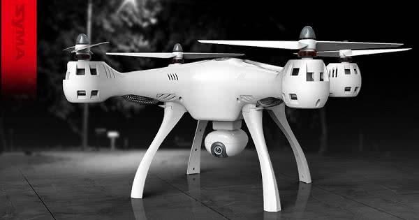 Квадрокоптер Syma X8Pro