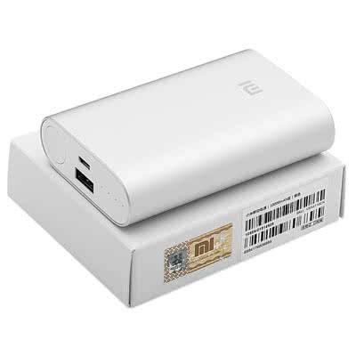 10000mAh-Powerbanks-Xiaomi