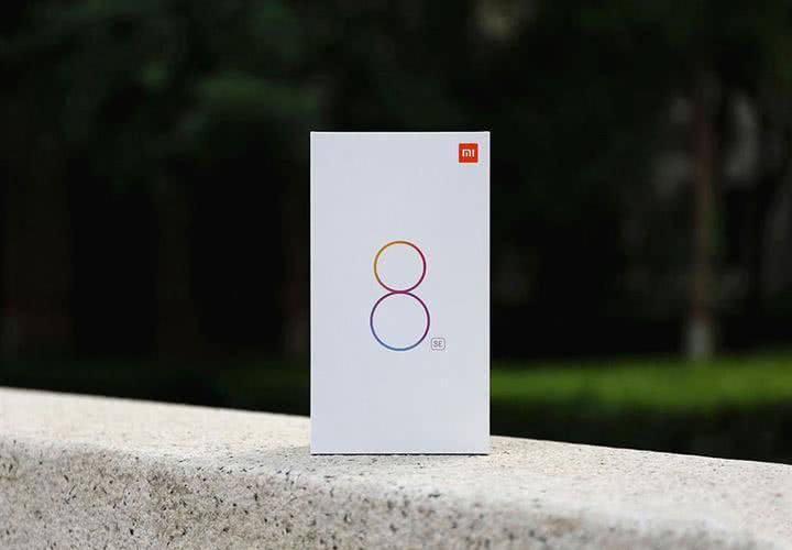 Xiaomi Mi 8 SE коробка