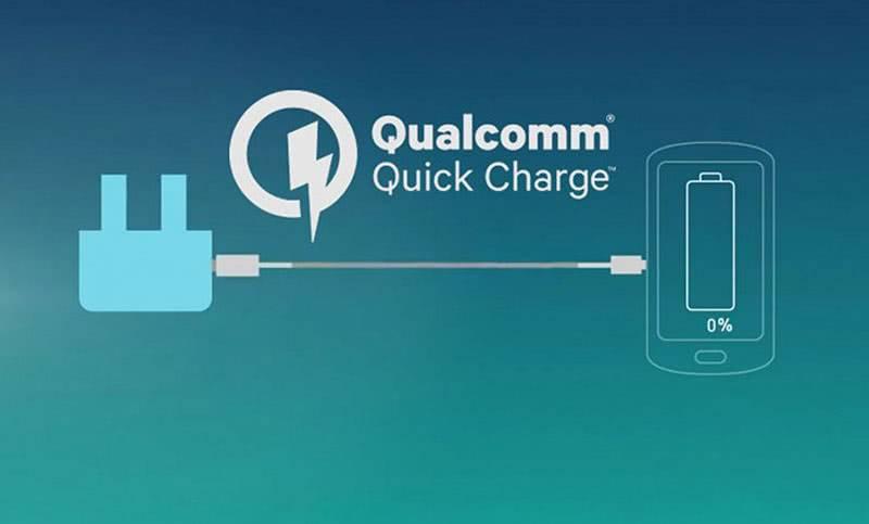 Технология Quick Charge