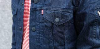 Обзор умной куртки от Google и Levis