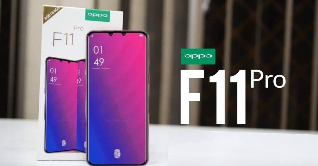 Oppo F11 Pro — смартфон с выдвижной камерой