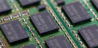 Оперативная память компьютеру