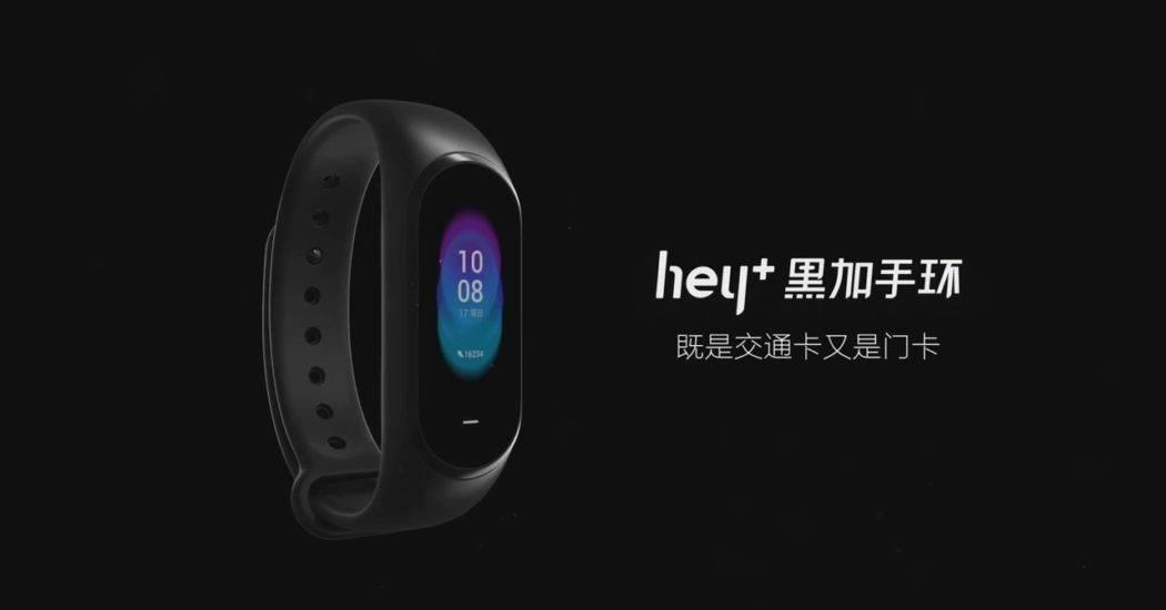 Фитнес-браслет Xiaomi Mi Band 4 с цветным дисплеем